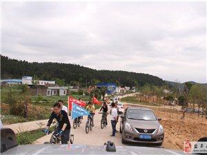 【3】盐亭骑行活动再出发――高团农家乐站(UCC环球自行车开业庆典续)