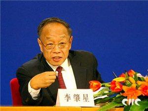 前外交部长李肇星来咱们湘西了!