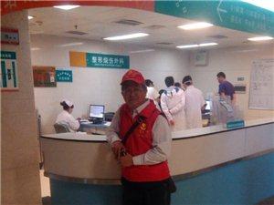 泸县义工爱心公益活动2014年4月20日