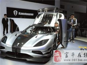 北京车展价值1亿元限量版跑车已全部售罄