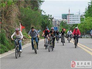 骑行让我们,一路同行,一路微笑,一路幸福!