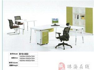 厂家生产各种办公家具,办公屏风,桌台,衣柜等