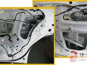 本田2012款VRV全车博亚隔音+棉
