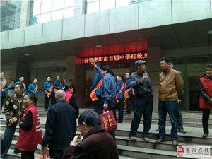 枣阳市首届传统文化公益论坛方案