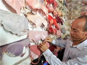 男子20年�r�g收集5000余件文胸(胸罩),欲打造文胸(�纫拢┦詹仞^