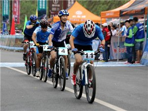 2014年四川乐山环绿心自行车公开赛