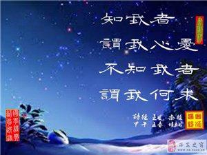 国学经典百句(隶书配图)之六