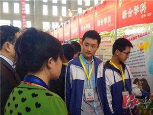 吉首市科技创新作品获湖南省9个一等奖