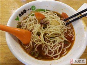 说走就走的旅行――美食篇:上海拉面要人命!