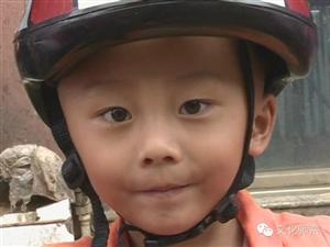 【文化金沙网站】金沙网站奇人奇事———机车少年