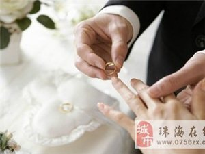 """香洲婚姻登记处""""五一""""照常上班无需预约"""