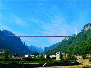 五一假期有去处了 湘西奇人矮寨大桥上刀梯