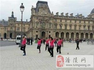"""大妈""""坝坝舞""""正式走出国门在卢浮宫广场上演!"""