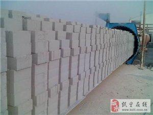 供应贵阳都匀凯里地区砂加气蒸压混凝土砌块蒸压加气砖