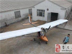 长春男子花10万元耗时1年自造小飞机