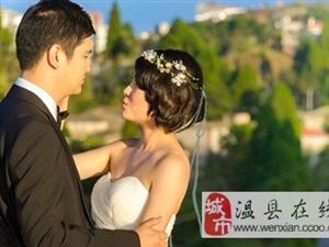 2014年农历五月婚嫁良辰吉日