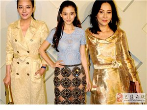 Burberry上海盛典:赵薇全球第一人穿金风衣
