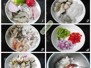 海鲜�h饭