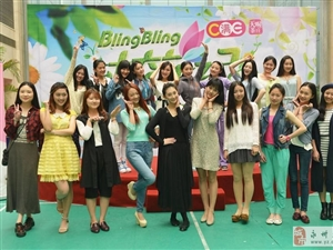 """bingbing校花纪""在武汉、杭州海选"