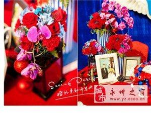 中式婚礼经典布置