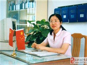 快乐工作,幸福生活--记长乐坊娱乐实验幼儿园园长李红梅