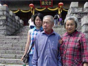 67岁老人在河源朱门停一带走失 家人非常担心他的安危