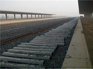 德大铁路商河站站房开工建设(图)
