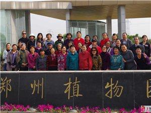 游玩郑州植物园