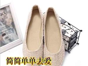 【情感故事】简简单单去爱:一双平底鞋的爱情