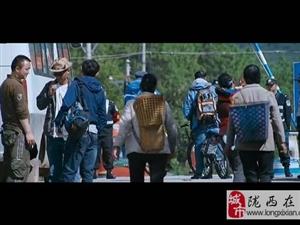 《转山》让多少人走上骑行这条路