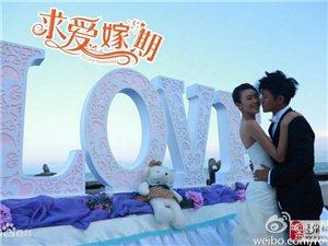 电影《求爱嫁期》演员海报剧情简介及预告视频片 什么时候上映?