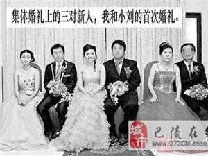 团购越南新娘,7万元打了水漂