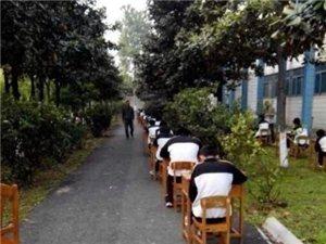 湖北一�W校�榉雷鞅�⒖�霭徇M�淞�