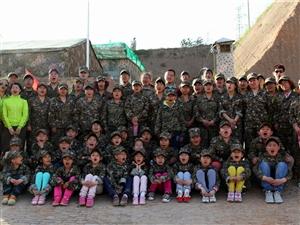 盂县黄河少儿艺术团亲子特训营在晋中军训学院体验