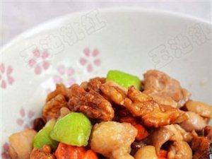 桃仁鸡丁—— 一道不错的健脑菜