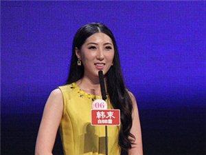 《非诚勿扰》女嘉宾高子晴个人资料QQ微博照片家庭背景及联系方式