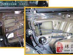 丰田汉兰达全车博雅隔音+棉 改装劲浪20周年纪念版