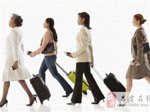 出游�r如何收拾行李,送�o�常在外的童靴��!
