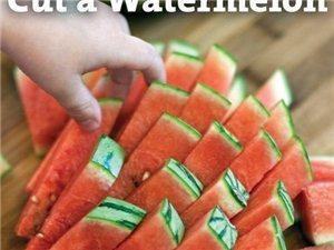 �@��太有用啦!教您如何切西瓜、菠�}、石榴、橘子...更方便孩子大人