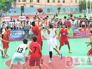 """罗甸县第一届中学生""""希望杯""""篮球赛举行"""