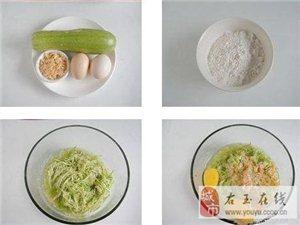 双重补钙的早餐饼——【西葫芦糊塌子】