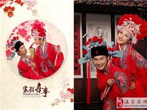 穿龙凤褂出嫁的新娘并不多见,但却给我们带来了太多传统婚俗的记忆。