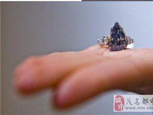 13.22克拉鲜彩蓝色钻石将拍卖
