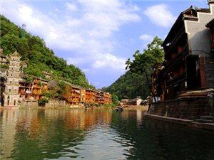 湘西进入全国旅游热点地区排名前十