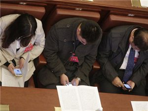 湘西6名干部开会玩手机被通报批评