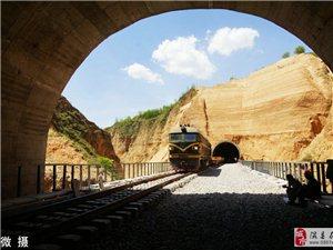 """【美丽隰州】 """"隰州号""""火车开进山城"""