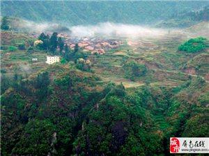 鸳鸯溪国家级风景名胜区之太堡楼