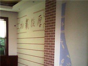 新艺家居装饰部 打造百姓家居及装饰,实体与网购售后服务第一品牌