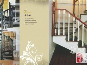 中国梦金雅格家居