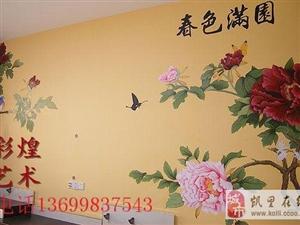 凯里手绘壁画墙体彩绘,家居装饰墙面